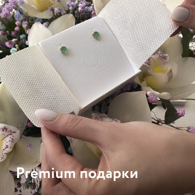 Премиум-украшения итальянского бренда Estrosia