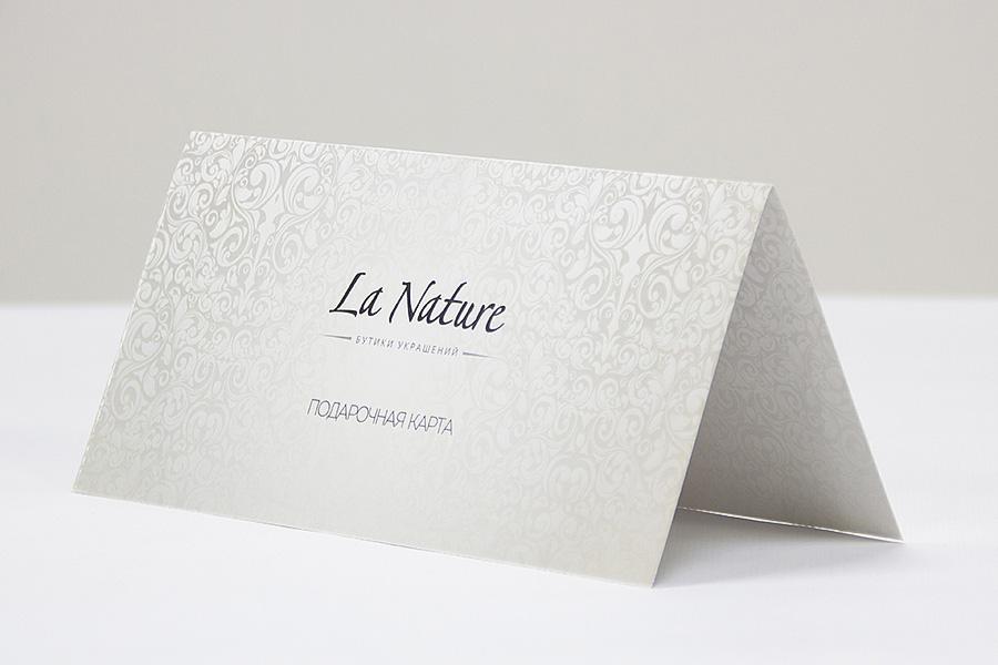 Пластиковая подарочная карта La Nature